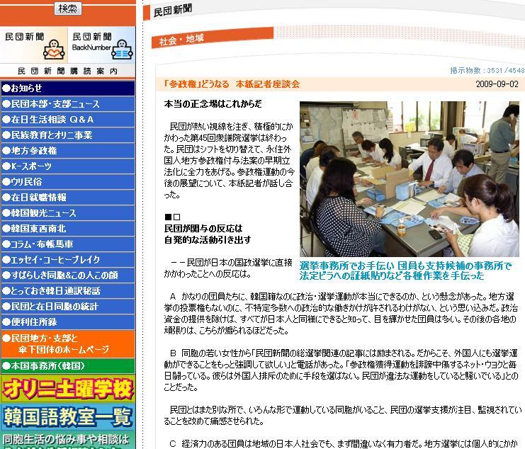 【パヨクによるネトウヨBAN祭り】 香山リカが他人のツイート削除を懇願する異常事態発生!都合の悪い情報が含まれていたのか[06/10] YouTube動画>5本 ->画像>53枚