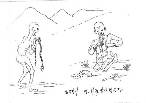 北朝鮮収容所7