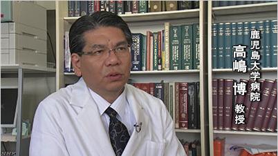 NHK子宮頸がんワクチン7