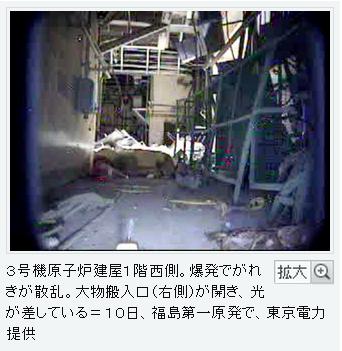 3号機原子炉建屋1階西側