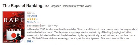 the rape of nanking google books