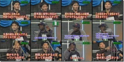 金武貴さん「韓国人はモテモテ」