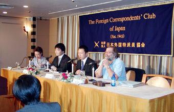 日本外国特派員協会記者会見2