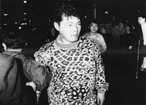 「アエラ」1995年5月22日号 『村井氏刺殺の共犯逮捕』徐画像