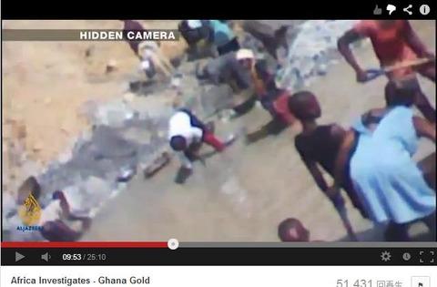 ガーナ違法採掘・子供女性労働