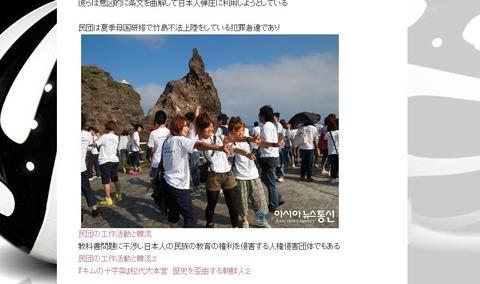 ajnaブログ在特会に抗議する人達1キャプ