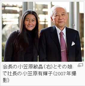 ニフコジャパンタイムズ小笠原敏晶と娘有輝子
