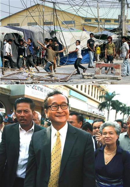 カンボジア同時デモ投石