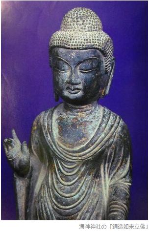 海神神社の仏像
