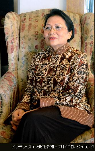 インドネシアインテン=スエノ元社会相