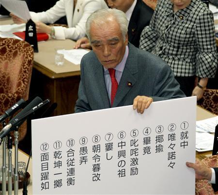 麻生 漢字テスト