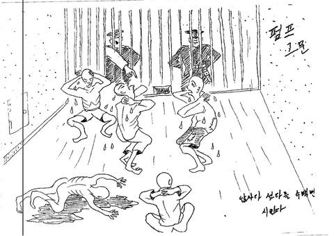 北朝鮮収容所3