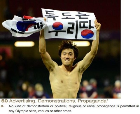 korean soccer team is against olympic charter