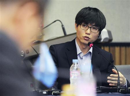 国連人権理事会申東赫