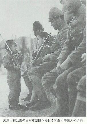 日本軍部隊に来て遊ぶ中国人の子供(天津)
