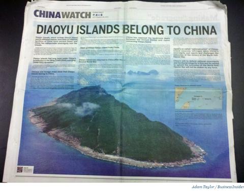 NYTchinadaily魚釣島は中国領