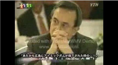 大島大使を侮辱2キャプチャ