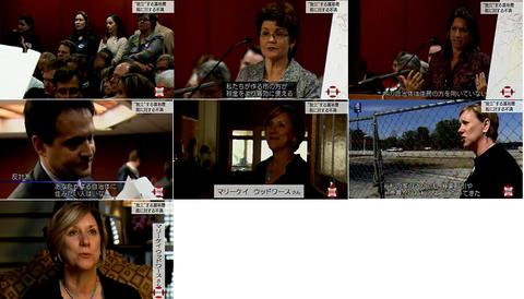 NHK分断するアメリカ1