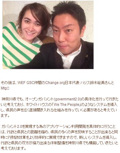 中谷一馬blogハリス鈴木絵美