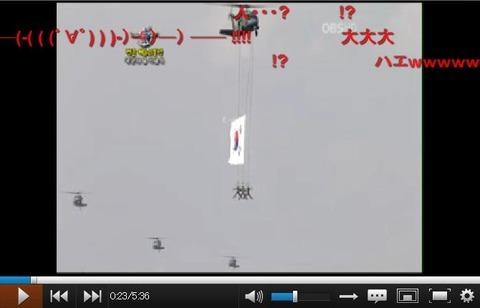 キムチ軍謎の空中ショー023