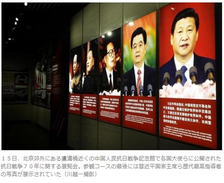 北京抗日記念館3