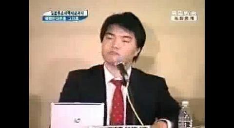 韓国による日本の世論工作・金武貴