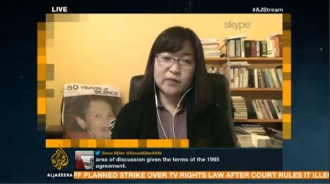 aljazeera korean