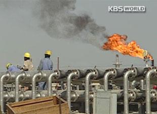 イラン原油