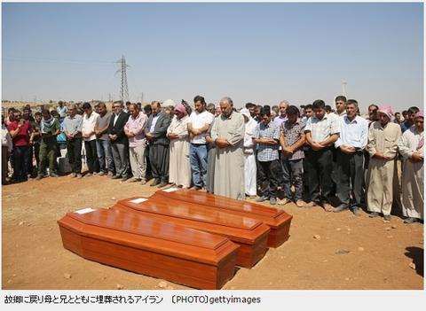 アイランはなぜEU移民埋葬されるアイラン