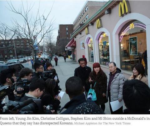 NYToutsideMcdonaldkoreans