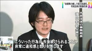 種田和敏弁護士