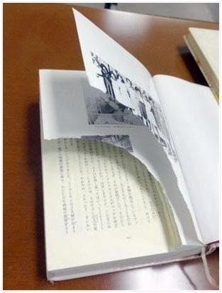 杉並区中央図書館でページを破られた「アンネの日記」
