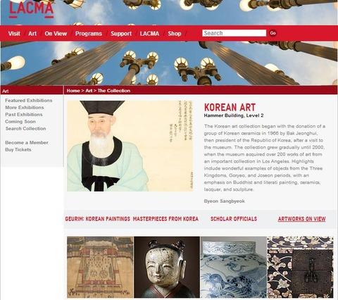 LACMAkoreapage