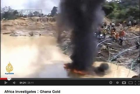 ガーナ違法採掘・事故