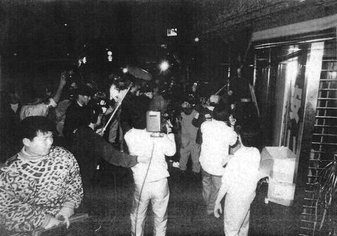 「アエラ」1995年5月22日号 『村井氏刺殺の共犯逮捕』画像