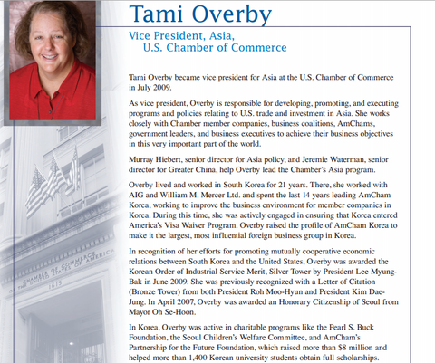 tami overbyアメリカ商工会議所