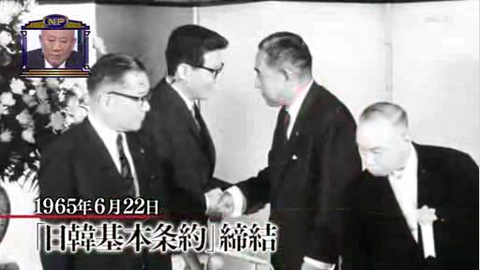 そこまで言って委員会韓国はなぜ反日日韓基本条約