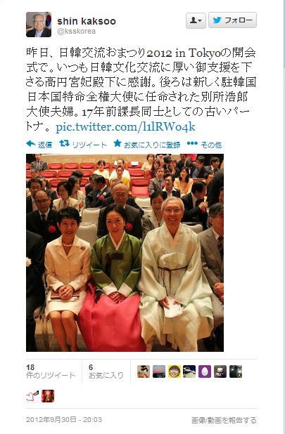 日韓おまつり2012高円宮妃殿下・シンカクス