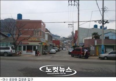 麗水国際博覧会会場前の風俗街