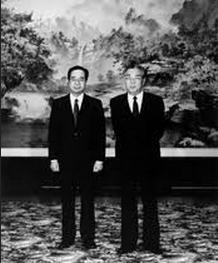 金日成主席安江良介岩波社長(91年9月26日)