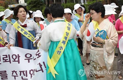 japanese civic group1