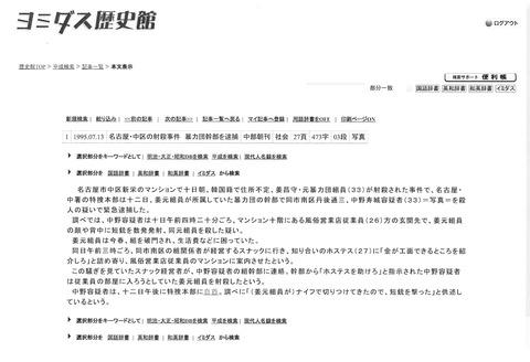 13中部朝刊