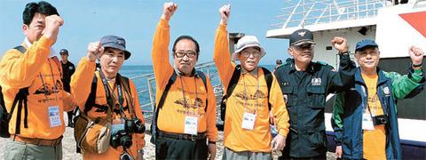 竹島を反対する市民の会
