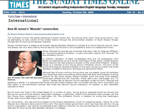 ban ki-moon's moonie connection