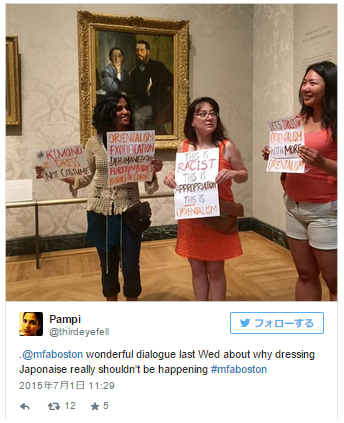 ボストン美術館モネ着物抗議する人