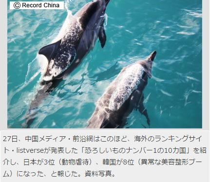 中国listverse動物虐待