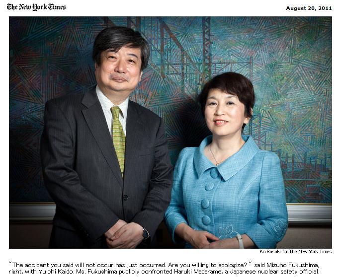 「海渡雄一 福島」の画像検索結果