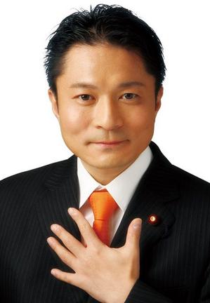 維新の党柿沢未途東京15区