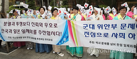 japanese civic group4