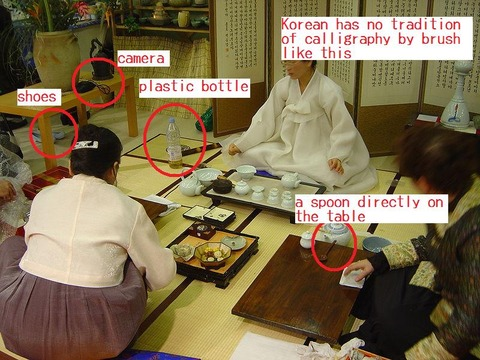 Korean tea ceremony1